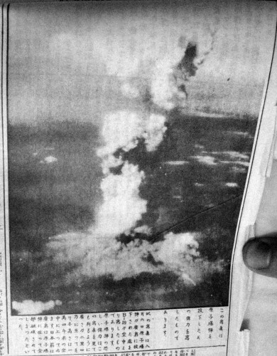 "A copy of the final ""atomic bomb"" leaflet, I think? I don't read Japanese, but this was attached to the above memo. If you do read Japanese, I'd love a translation..."