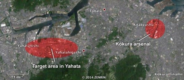 Approximate areas of interest in Yahata and Kokura, as seen on Google Earth today.