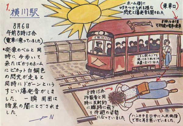"Drawing by Goro Kiyoyoshi of his memories of the Hiroshima attack. ""I got on a streetcar of the Kabe line about 8:10 AM. The door was open and I was standing there. As I heard the starting bell ring, I saw a silver flash and heard an explosion over the platform on which l had just walked. Next moment everything went dark. Instinctively I jumped down to the track and braced myself against it. Putting a handkerchief to my mouth, I covered my eyes and ears with my hands."""