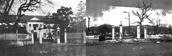 """Prefectural Office (900 meters [from Ground Zero]) before and after the bombing. The wooden structure has collapsed and burned. Note displacement of the heavy granite blocks of the wall."""