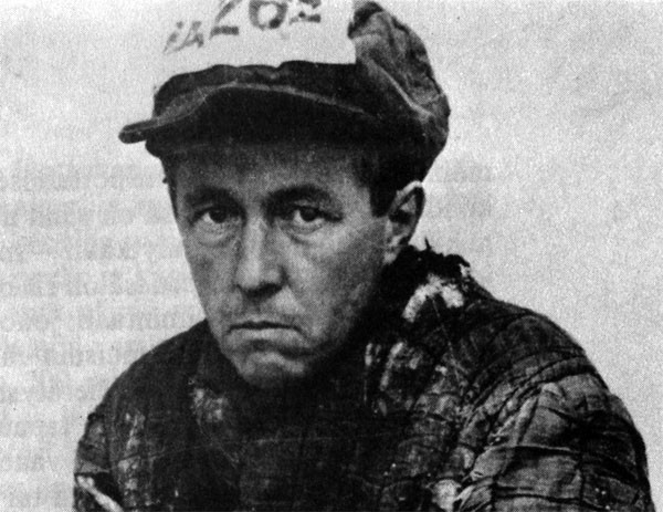 Solzhenitsyn's Gulag mugshot from 1953. Source: Gulag Archipelago, scanned version from Wikimedia.org.